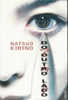 Natsuo Kirino_livro