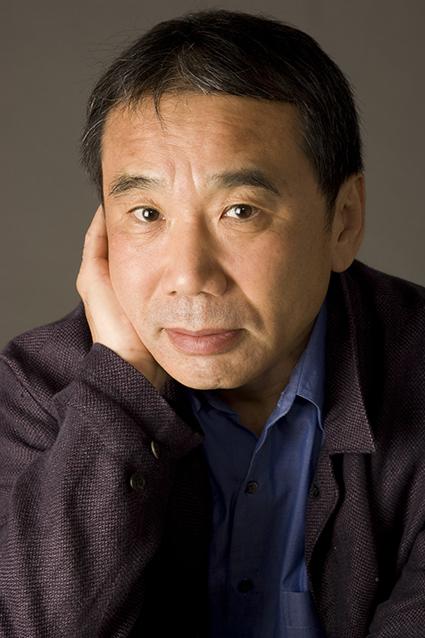 """Haruki Murakami, autor de """"1Q84"""""""