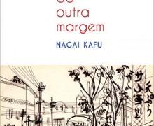 PRATELEIRA_Historias_outra_margem_172
