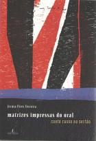 Jerusa_Pires_Ferreira_Matrizes_impressas_oral_177