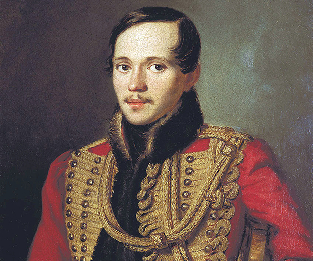 O poeta russo Mikhail Liérmontov