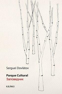Serguei_Dovlatov_Parque_Cultural_204