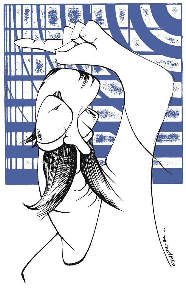 Ilustração: Paulo Leminski por Osvalter