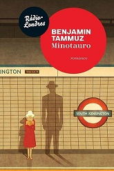 Benjamin_Tammuz_Minotauro_219