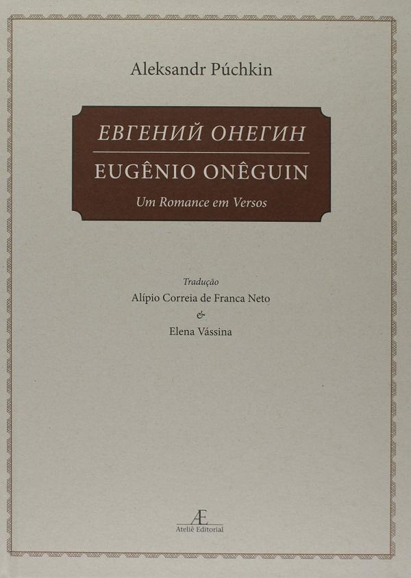 Aleksandr Púchkin_Eugênio Onêguin_236