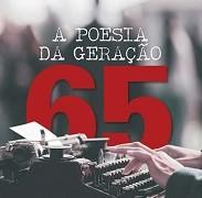 Poesia_geraçao_65_Marcos_Alexandre_Faber