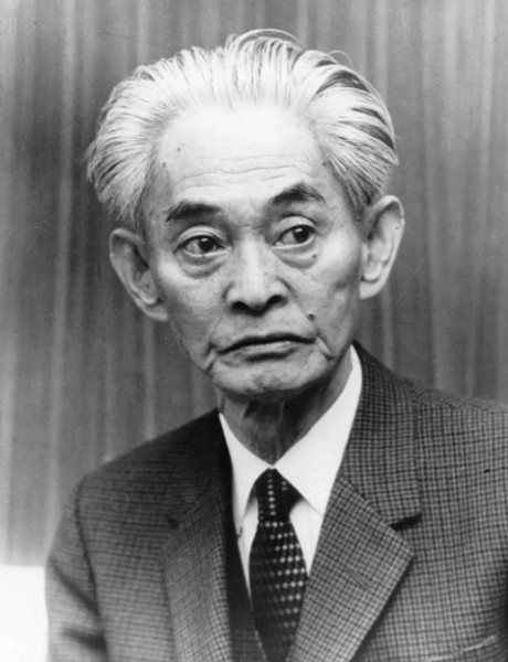 Yasunari Kawabata, autor de Dançarina de Izu