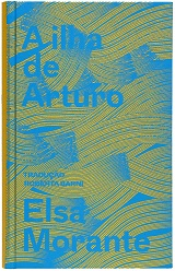 Elsa Morante_A ilha de Arturo_241