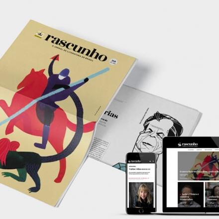 Versão impressa do Rascunho passou de 32 para 48 páginas, com novo projeto gráfico desenvolvido pelo Estúdio Thapcom