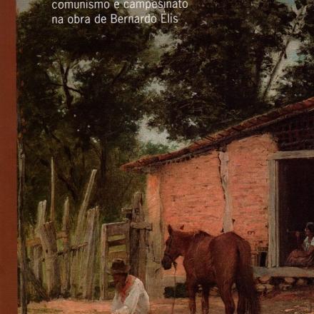 Entre_sertões