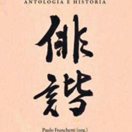 PAULO_FRANCHETTI_org_Haikai antologia e história_154