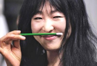 Bea Su-ah, autora de