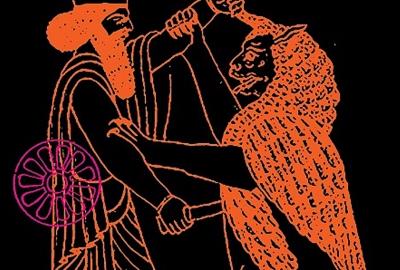 """Detalhe da capa do livro """"Ciropédia"""", de Xenofonte"""