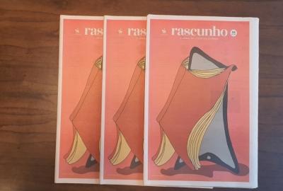 Capa da edição de julho, com arte de Carolina Vigna